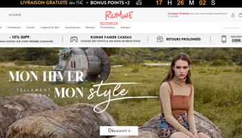 Le Site Romwe est-ce une Bonne ou une Mauvaise Idée Pour Faire ses Achats ?